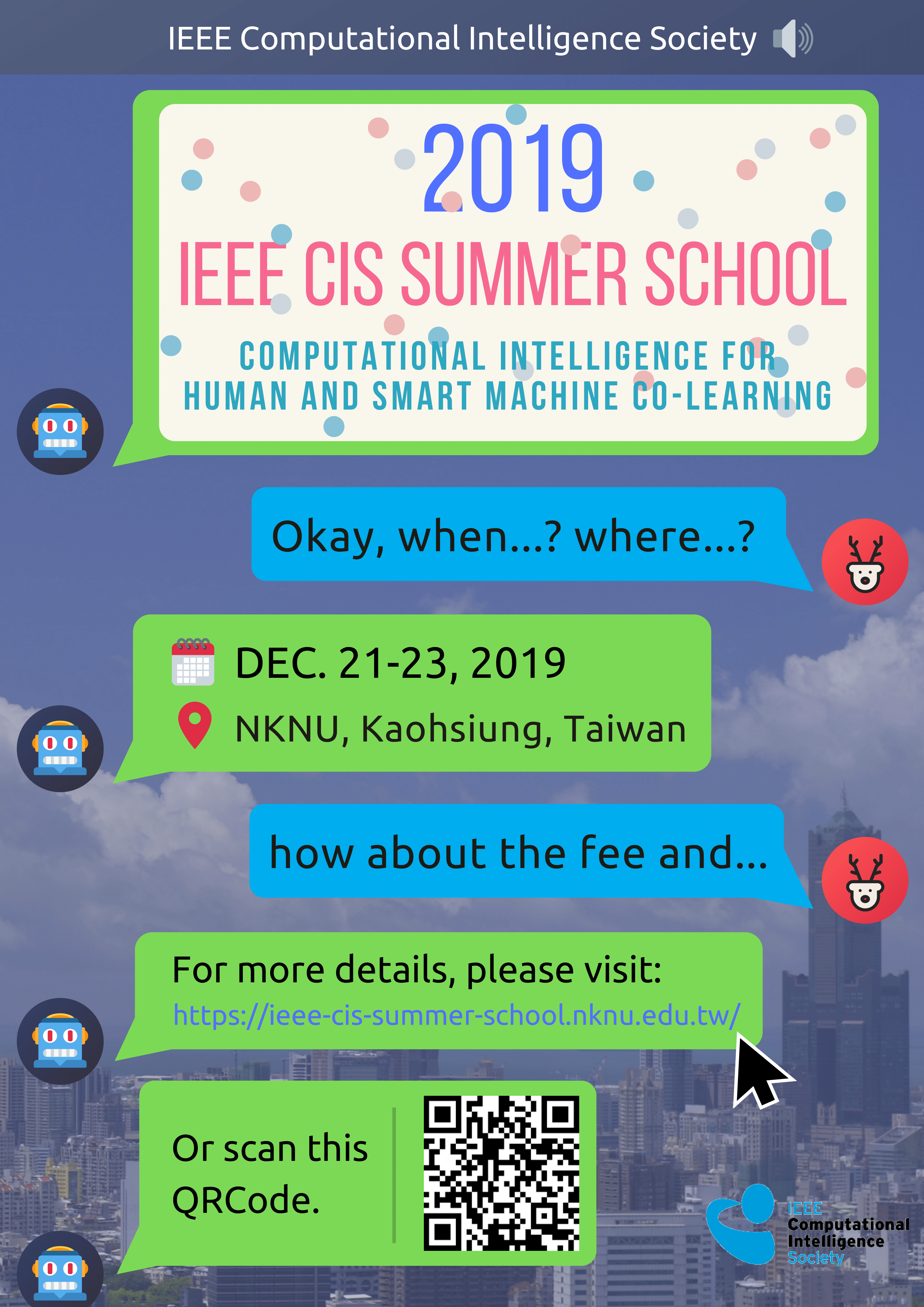 2019 IEEE CIS SUMMER SCHOOL