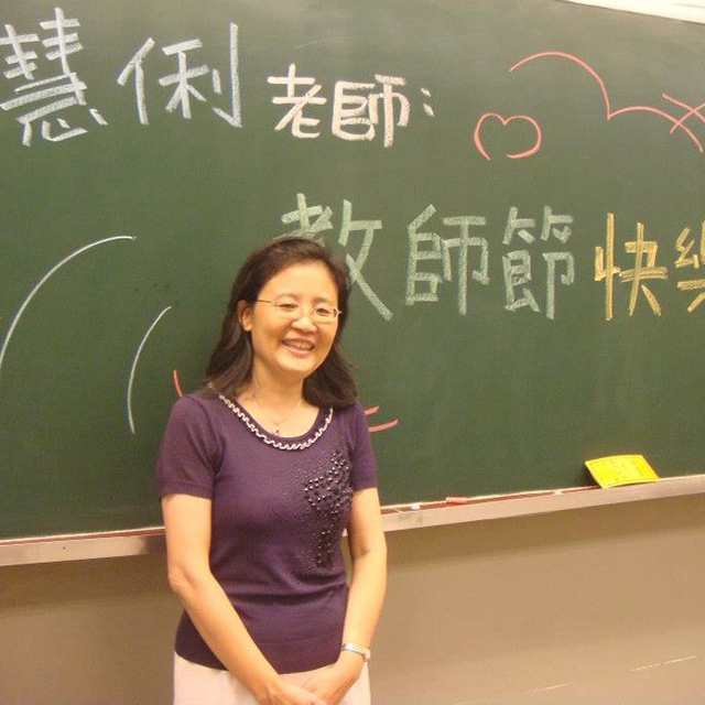 Hui-Li Liu, Ph.D.